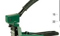 Mekanik Koli Kapama Tabancası (OMER)