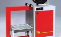 Tam Otomatik Çemberleme Makinası (ARS 601YA)